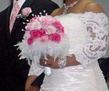 220x220 1339123288404 weddingphoto2