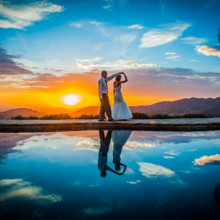 Montaña Cielo - Wedding and Special Event Venue
