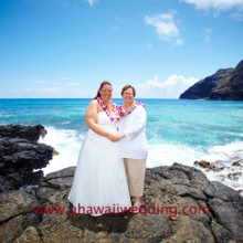 220x220 sq 1492742474620 hawaiiwedding0090