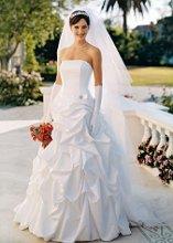 220x220 1333557438719 bride