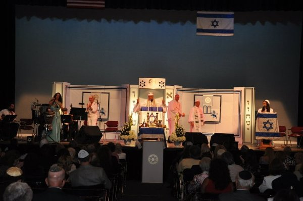 photo 25 of Jewish & Interfaith Weddings by Cantor Margo Lansky