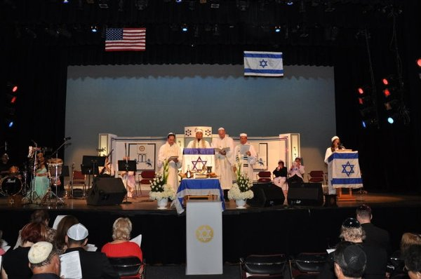photo 12 of Jewish & Interfaith Weddings by Cantor Margo Lansky