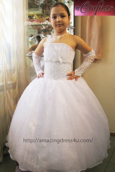 photo 45 of Amazing Dress 4 U