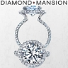 Diamond Mansion Co - Design Your Own Engagement Ring image
