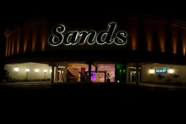 photo 50 of The Sands at Atlantic Beach
