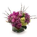130x130 sq 1396450950033 flower