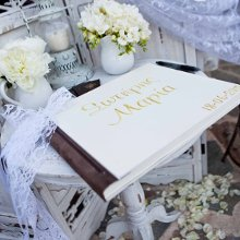 220x220 sq 1361290794762 vintagewedding23