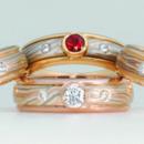 130x130 sq 1391461243883 collet with flush set diamonds collectio
