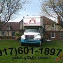 130x130 sq 1363290738215 camionconlogo1