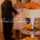 130x130 sq 1364935205185 cupcake wedding2