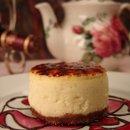 130x130 sq 1216833344903 cheesecake individflavor