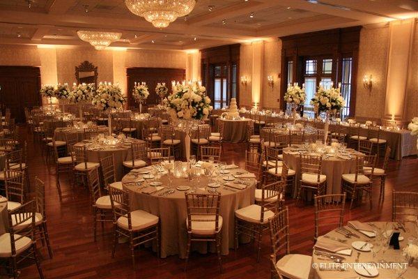 Elite Entertainment Champaign IL Wedding Dj