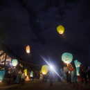 130x130 sq 1473644119498 lanterns