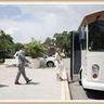 Siesta Trolley, Inc. image