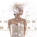 SHAHLA DORRIZ BRIDAL