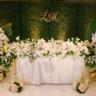 96x96 sq 1468250697935 mehanna wedding 800 6