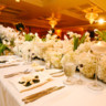 96x96 sq 1468250719989 mehanna wedding 800 8