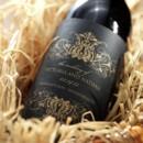 130x130 sq 1426699993546 wine