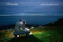 Atlantic Coast Entertainment image