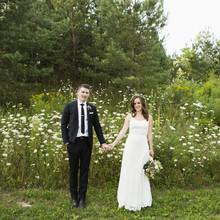220x220 1418922620281 joseph and jaime wedding wire 01