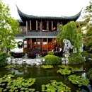 130x130 sq 1306616977473 lansuchinesegardenteahousepatioevrimicozphotography
