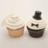 96x96 sq 1305142419091 weddings8cupcake