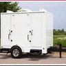 A Flush Away Luxury Restroom Trailers image
