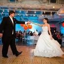 130x130 sq 1528206276 127b6d800fe8e8f3 1466531167405 fig wedding first dance