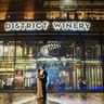 96x96 sq 1519833147 593686831a2a9f4a 1519833145 989e85129c1e754b 1519833140168 2 district winery we