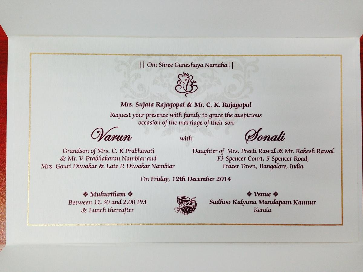 varun weds sonali wedding website wedding on dec 12, 2014 Wedding Invitation Cards Kannur Wedding Invitation Cards Kannur #8 wedding invitation cards kannur